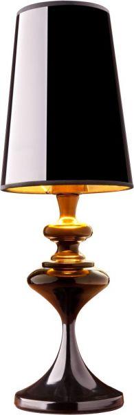 Lampy oświetlenie Nowodvorski - ALASKA black biurkowa 5753